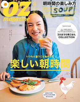 magazine201502