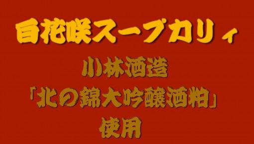 むーびー6/3 のコピー