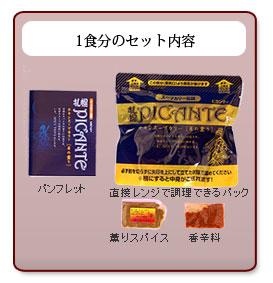 item01_03